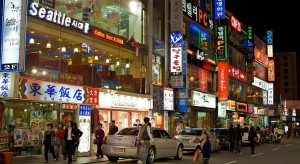 South Korea, study abroad, John cabot exchange program