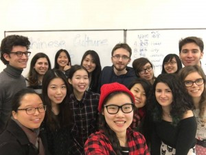JCU Chinese Culture Club, jcu Chinese students, learning Chinese in Rome, study abroad students