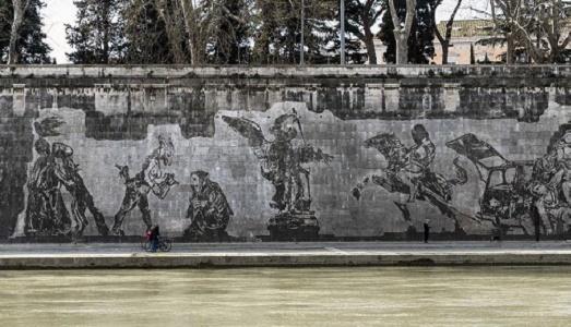 Tiber River Wall Art John Cabot University Blog