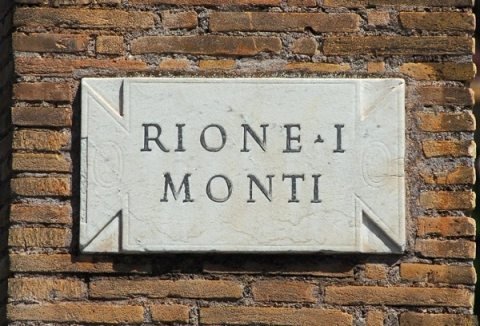 colleges in Rome